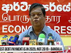 I&#39ll be doing economics in another world by the time bonds scam debt is paid - Bandula (English)