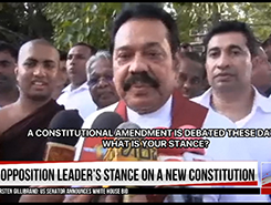 No decision on Presidential candidate yet - Mahinda (English)