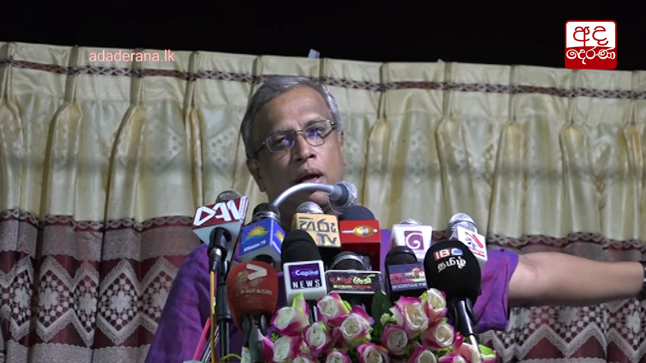 We are happy with former President&#39s statement - Sumanthiran