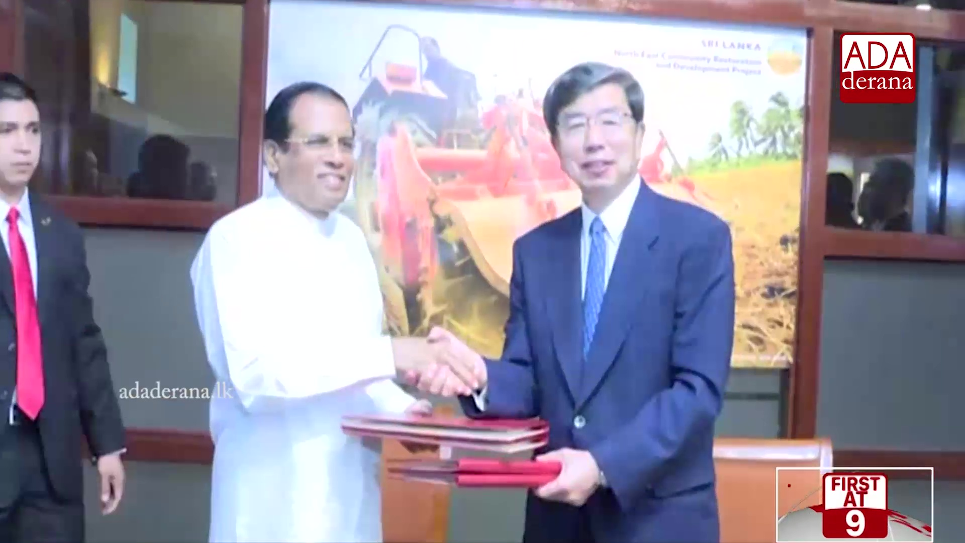 President signs three loan agreements totaling USD 455 mn USD with ADB (English)