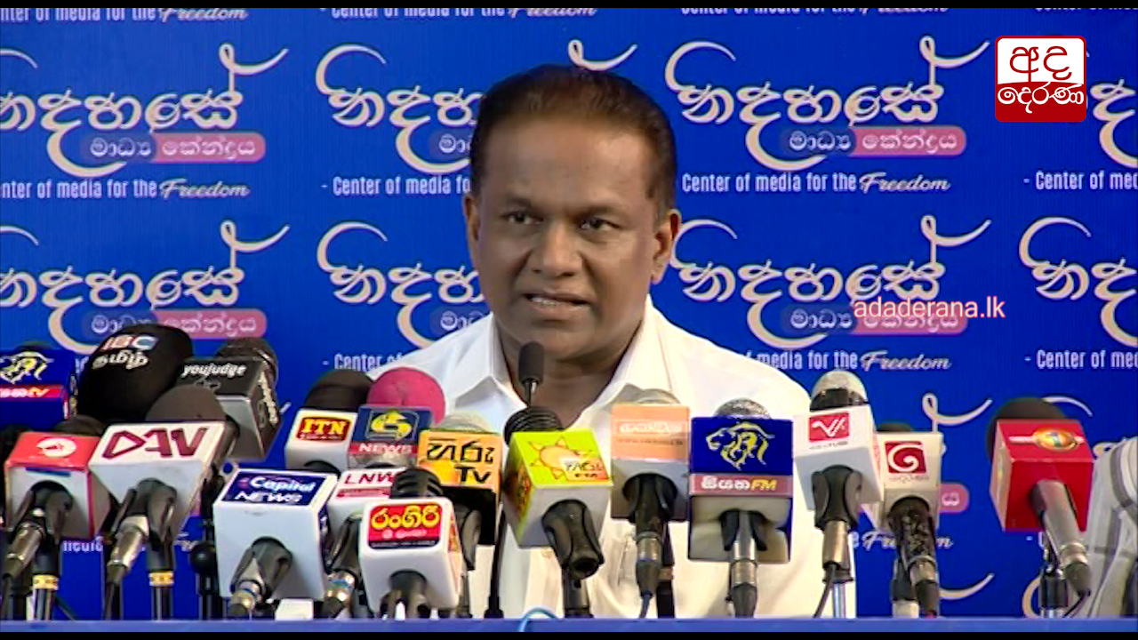 Thilanga Sumathipala makes allegation of Rs 200 million fraud in Parliament
