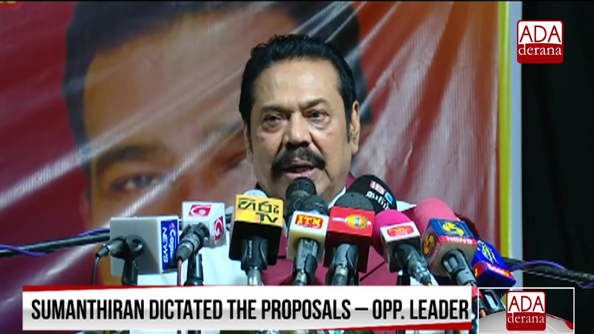 We do not attempt to stir up racism - Mahinda Rajapaksa  (English)