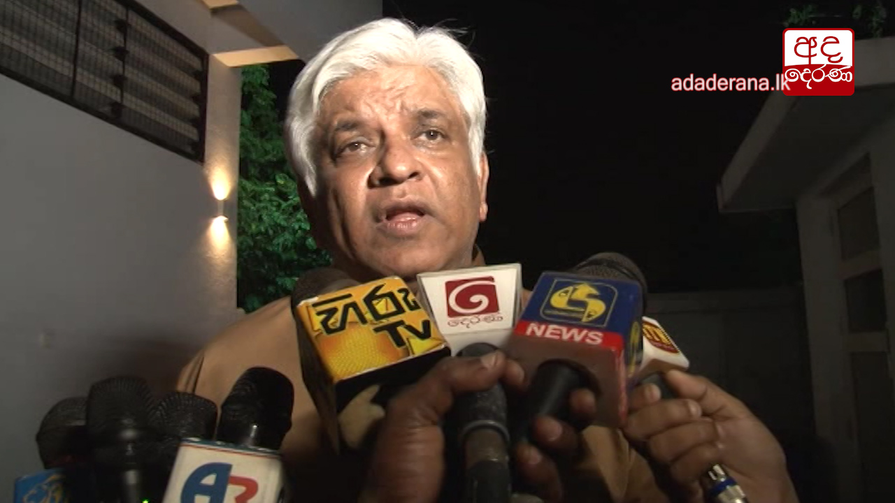 Responsibility of catching thieves is on both President & PM - Arjuna