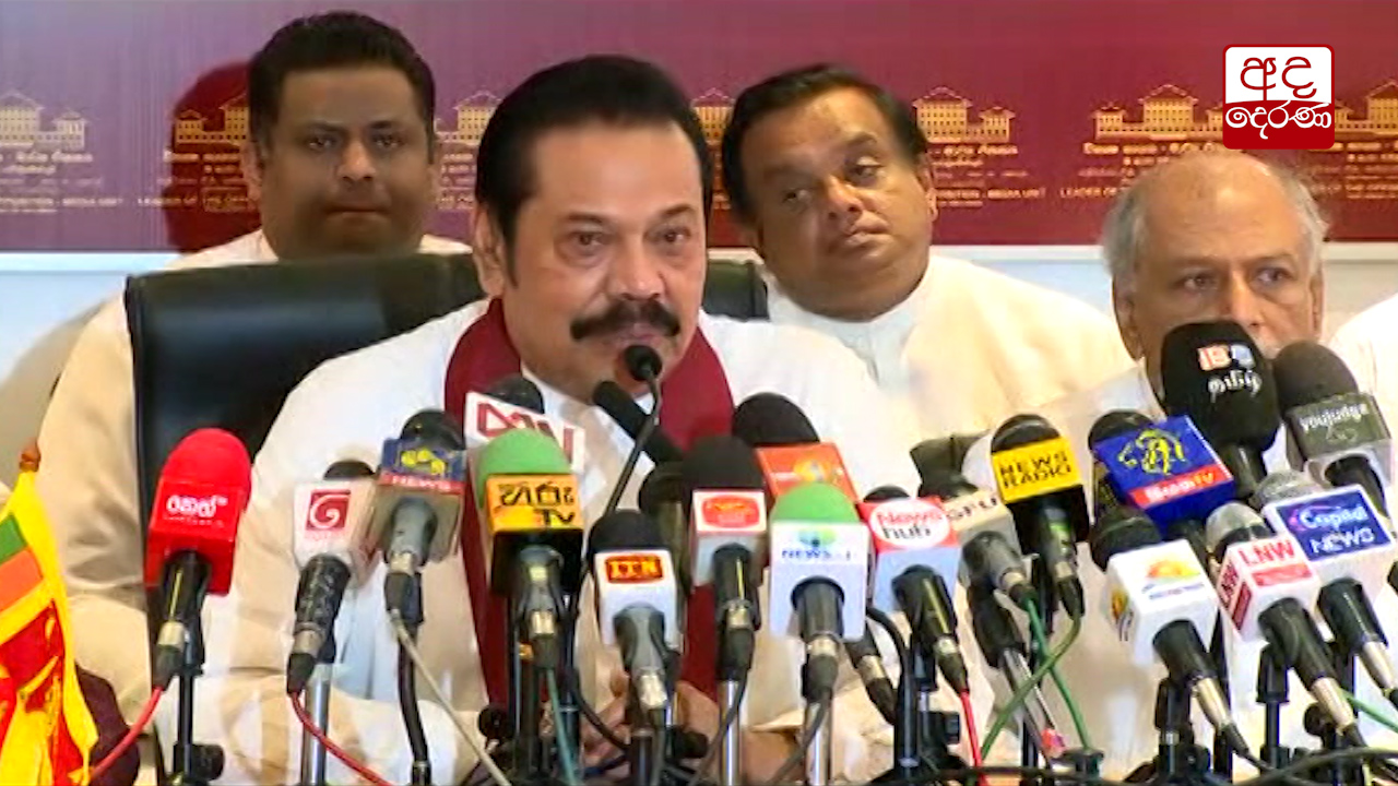 After 4 years, Opposition Leader&#39s Office is open to entire country - Mahinda Rajapaksa