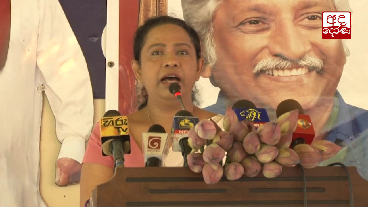 Ranil-Sajith conflict has now spread to international community - Pavithra