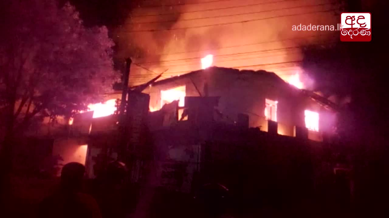 Two-storied building in Veyangoda catches on fire