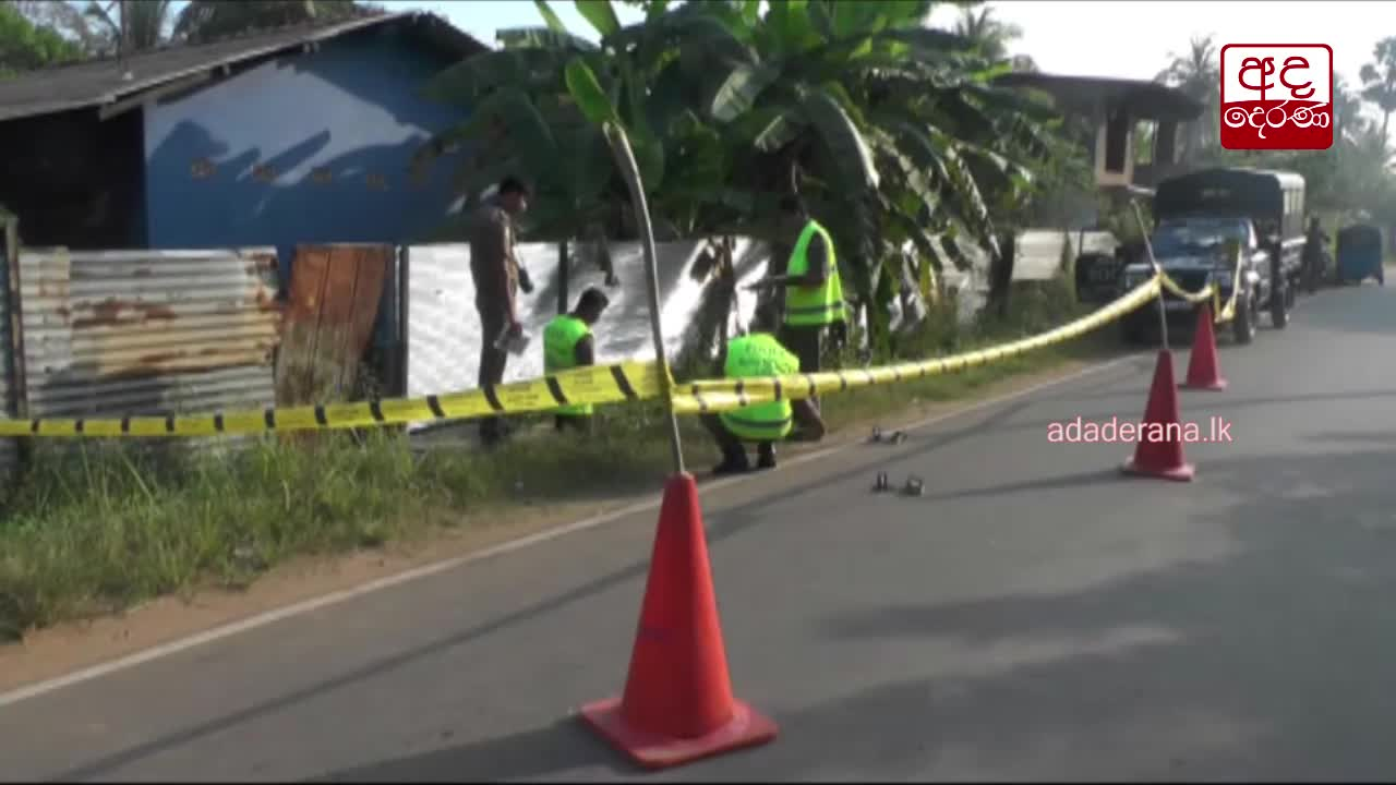 Woman found dead with throat slit in Kantale
