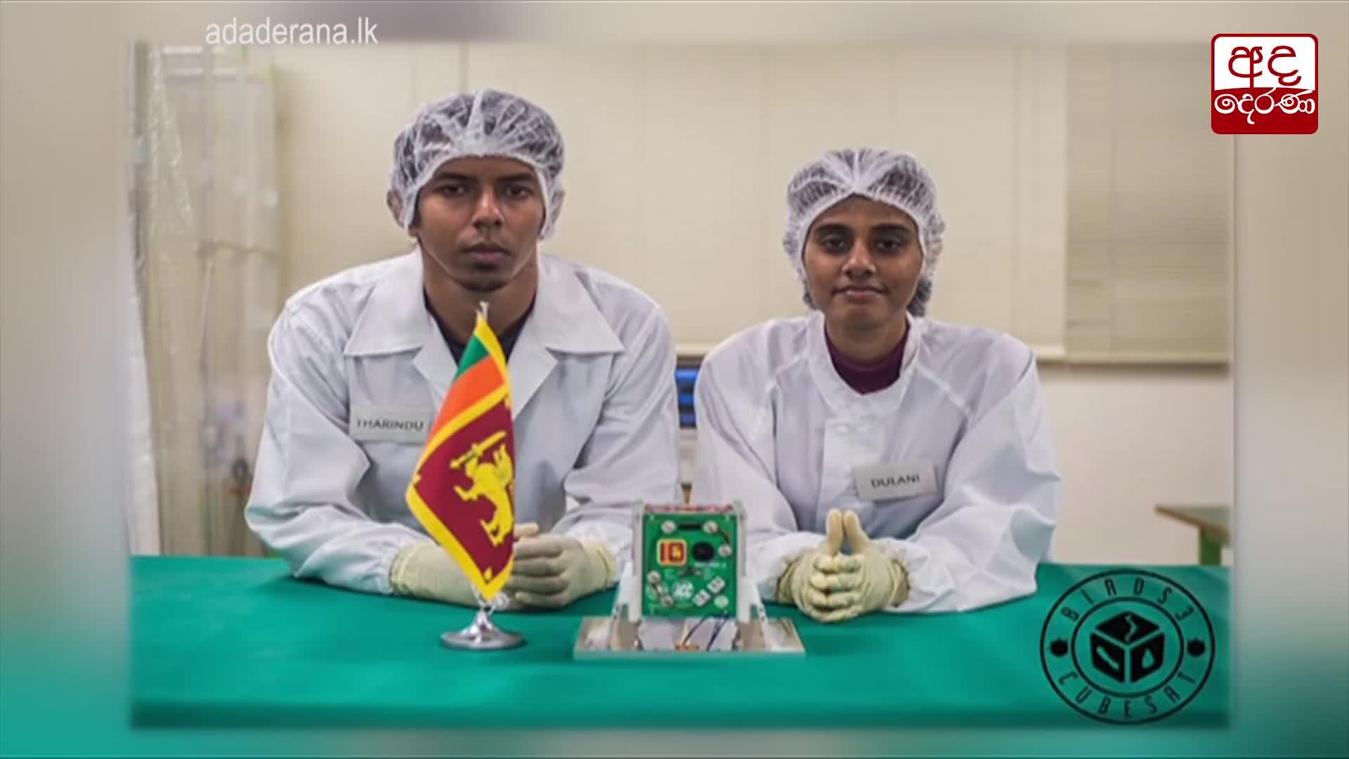 RAVANA 1 - Sri Lanka&#39s first satellite ready for launch