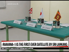 RAVANA 1 - Sri Lanka&#39s first satellite ready for launch (English)