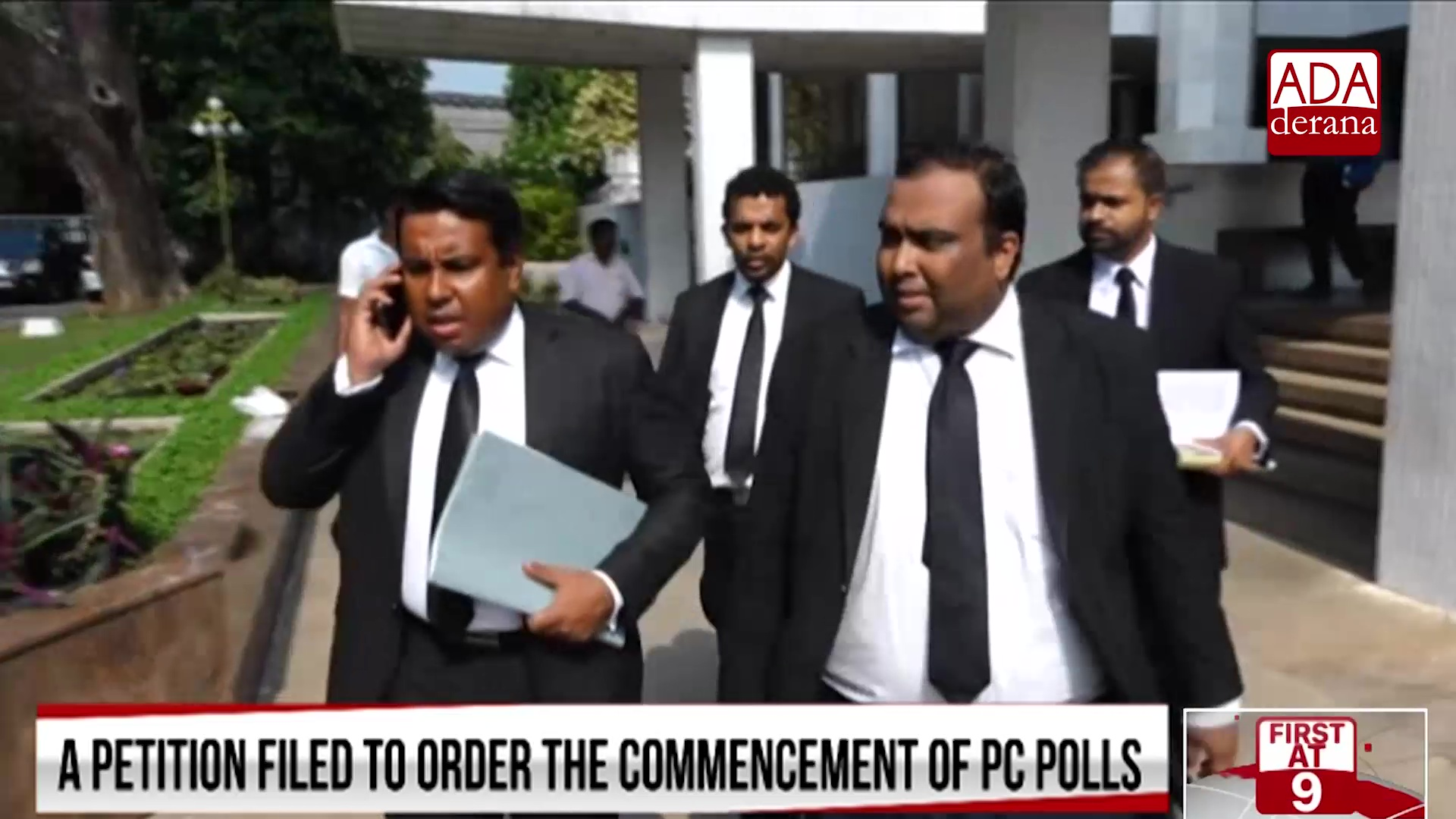 Petition seeking SC order calling for PC polls filed  (English)