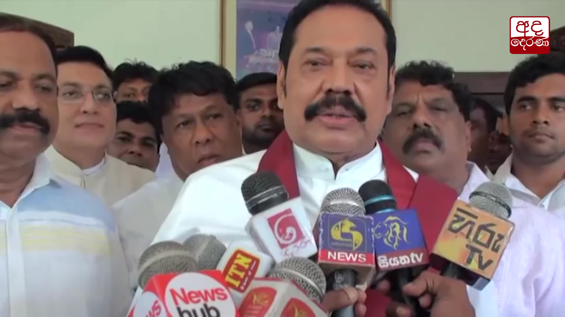 MPs and ministers using Cocaine should be called out - Mahinda