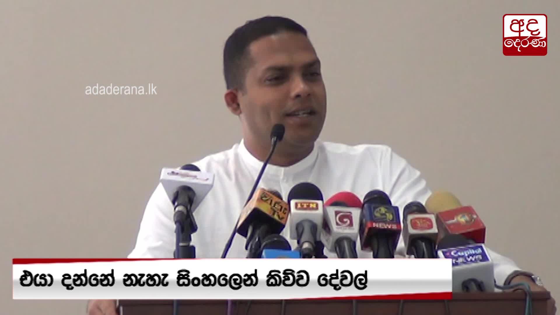 Sports Minister speaks on leaked video of SL cricket team