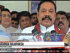 MPs and ministers using Cocaine should be called out - Mahinda (English)