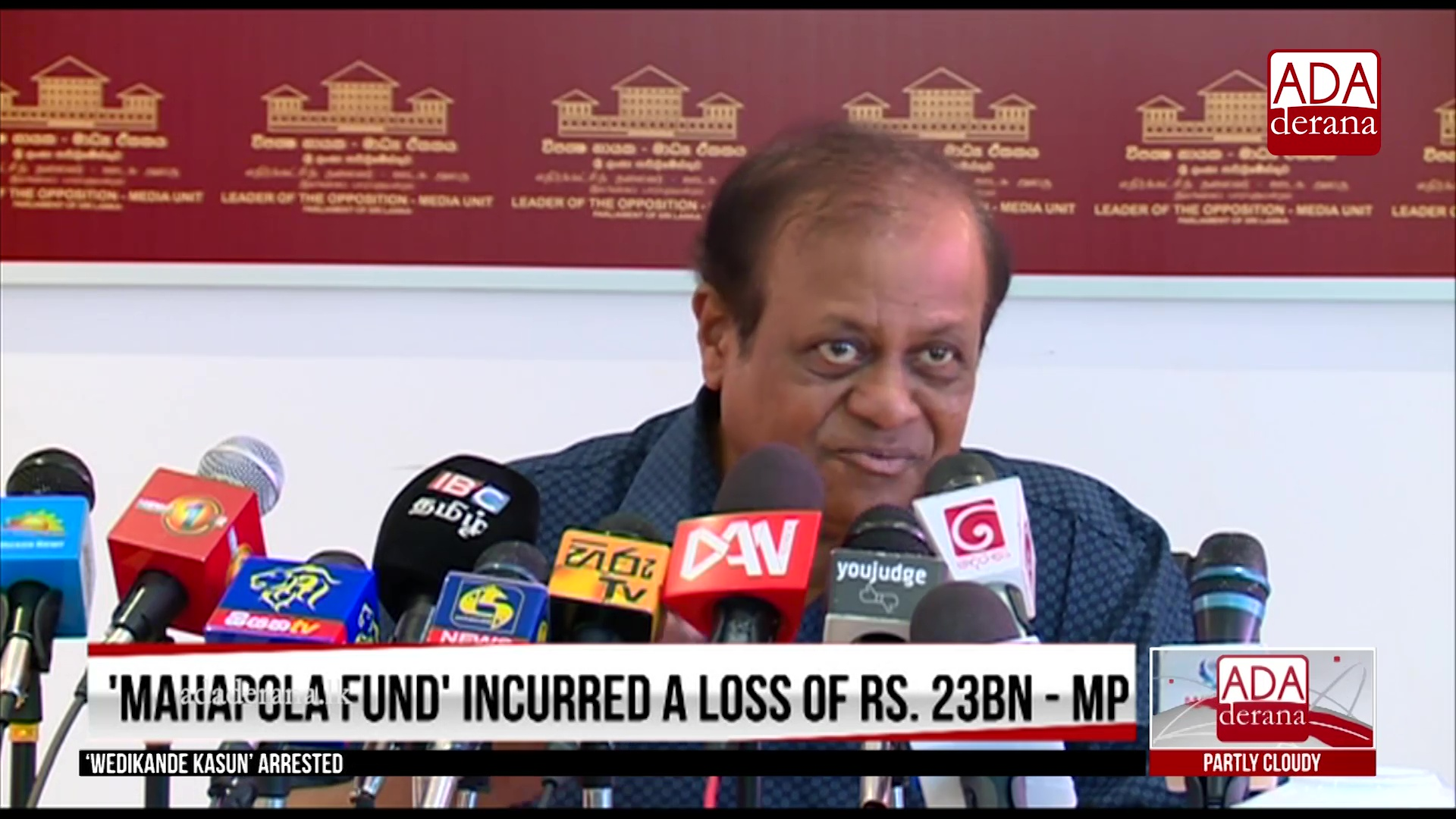 &#39Mahapola Fund&#39 incurred a loss of Rs 23 bn - Susil Premajayantha (English)