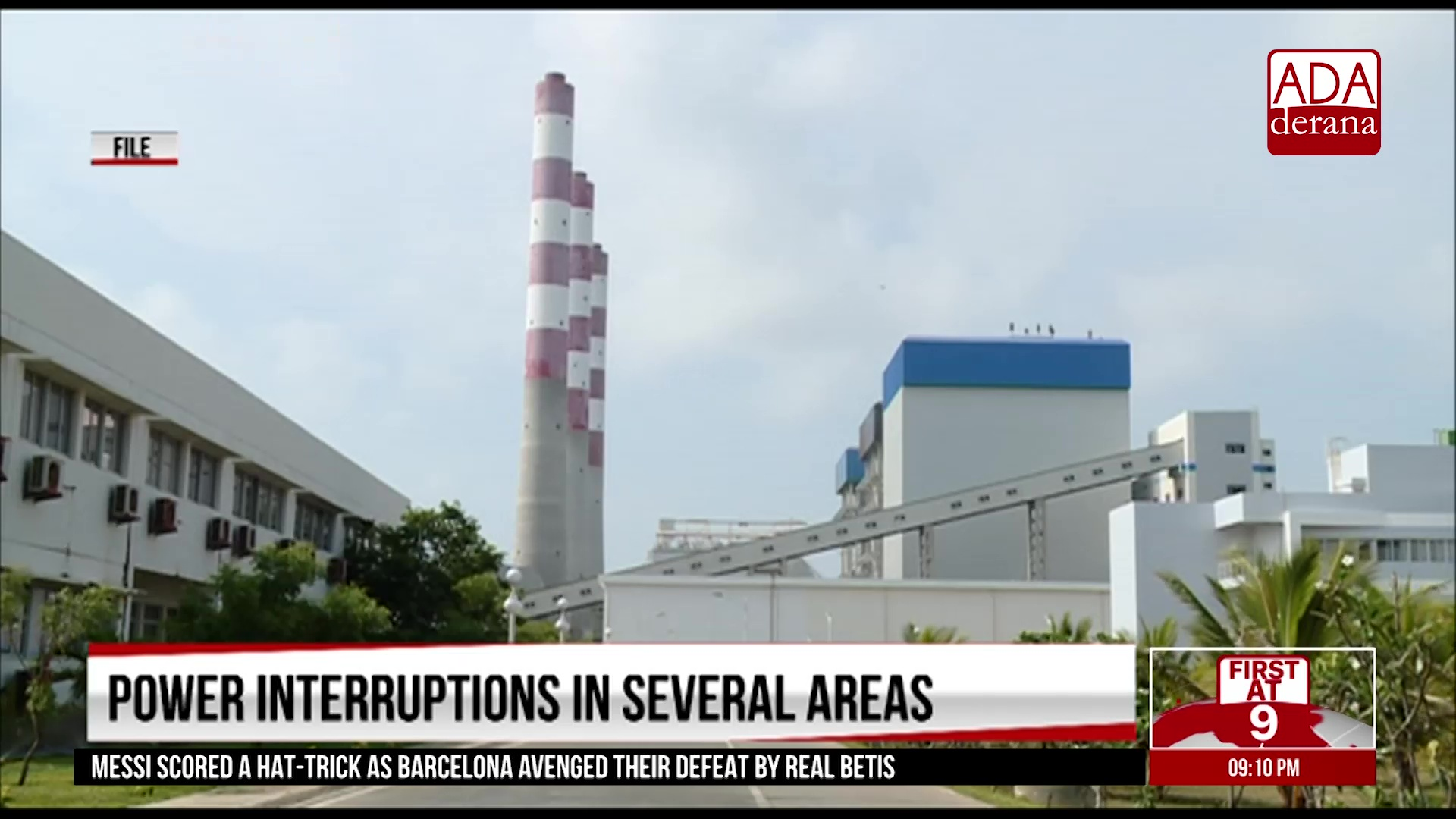 Power outages in several areas as generator breaks down at Norochcholai (English)