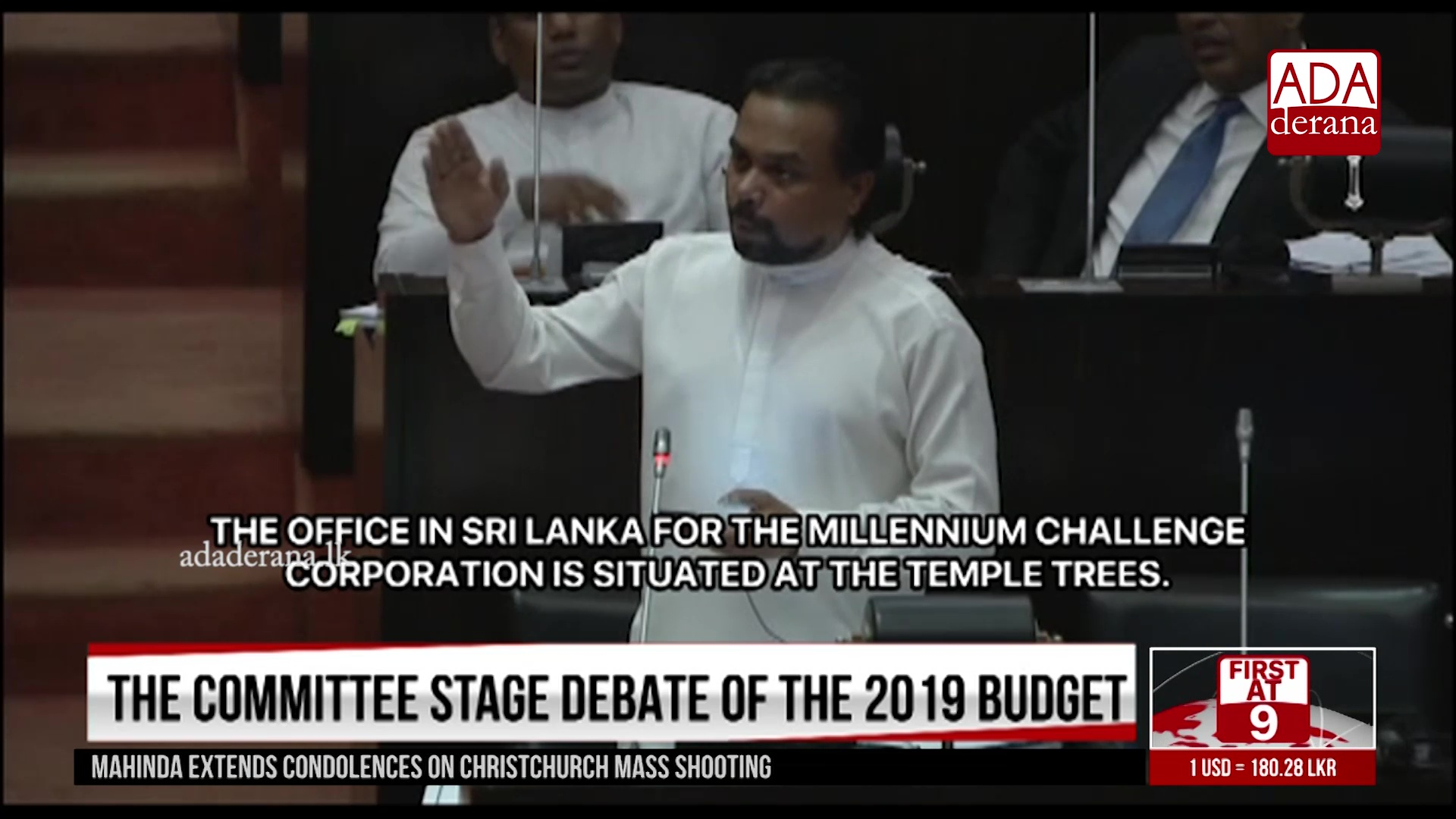 Parliamentarians comment at Committee Stage Debate of Budget 2019 (English)