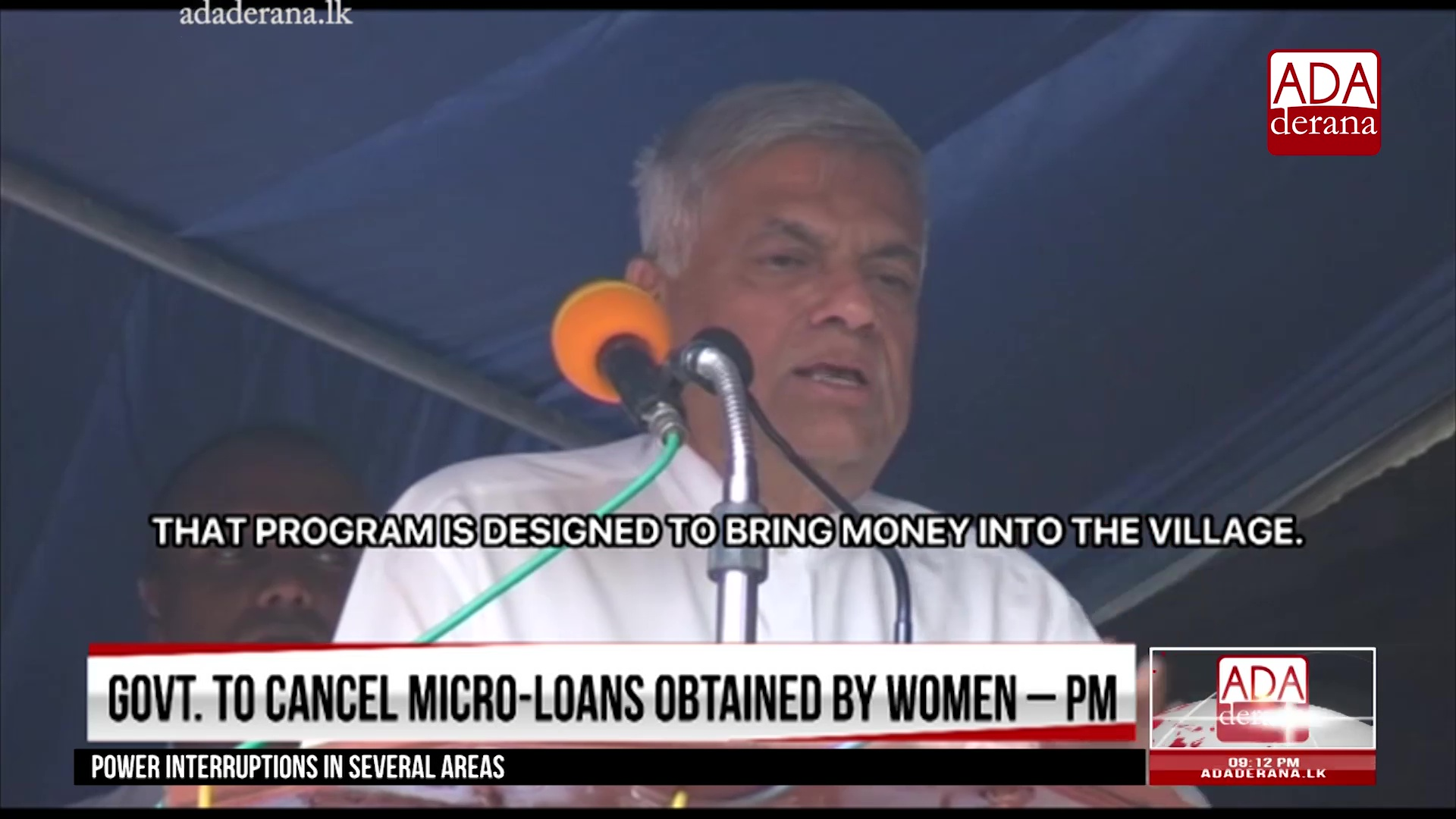 PM promises to revoke small loans taken out by rural women (English)