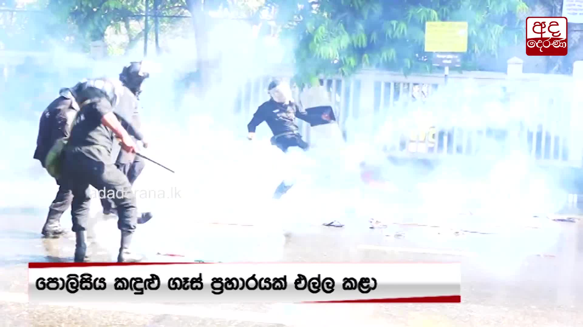 Police fire tear gas and water cannons at uni. students