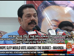 Mahinda expects SLFP would vote against budget (English)