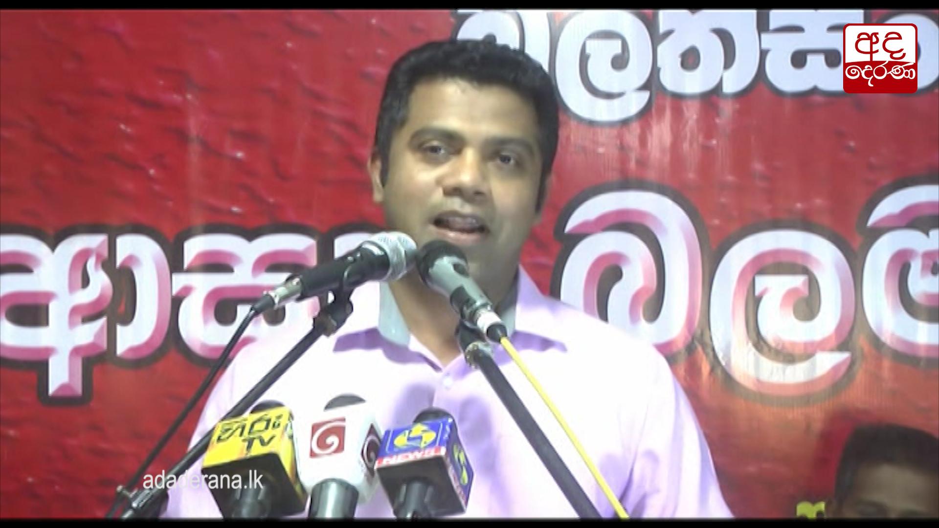 UNP leader has begun a new campaign - Nalinda Jayatissa