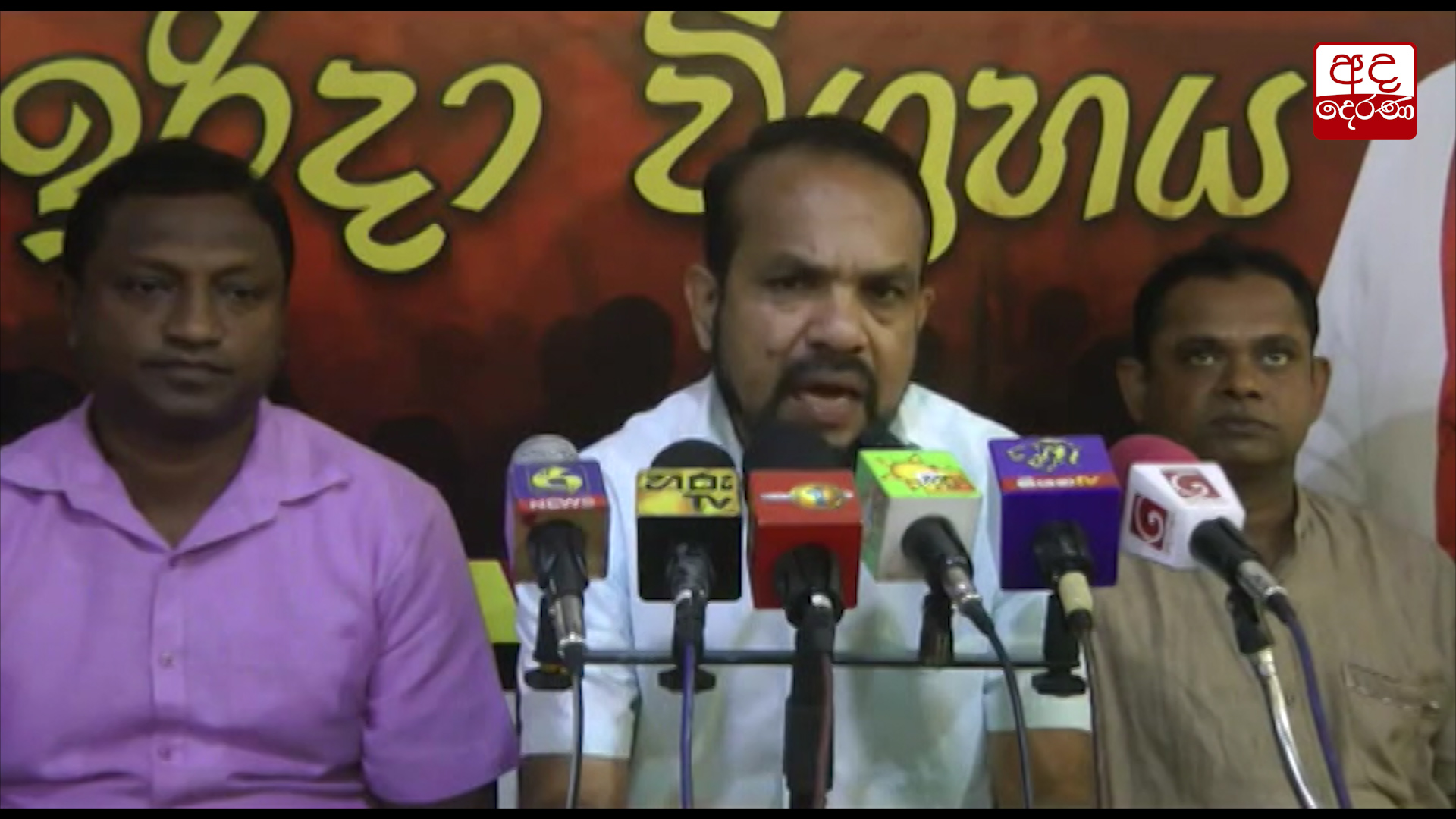 No power crisis today if Sampur power plant was built - Ranjith Zoysa