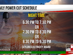 Scheduled power cuts from tomorrow onward (English)