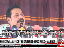 We didn&#39t cut off power even during war - Mahinda (English)