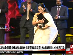 TV Derana wins big at Raigam Tele&#39es 2018... (English)