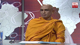 No politician has any idea on pesticide-free farming - Athuraliye Rathana Thero