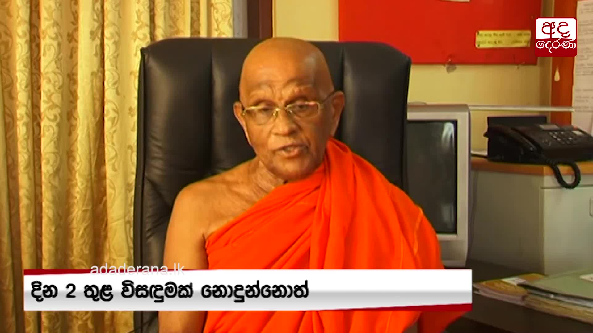 Nurses&#39 strike 99% successful - Muruththettuwe Ananda Thero
