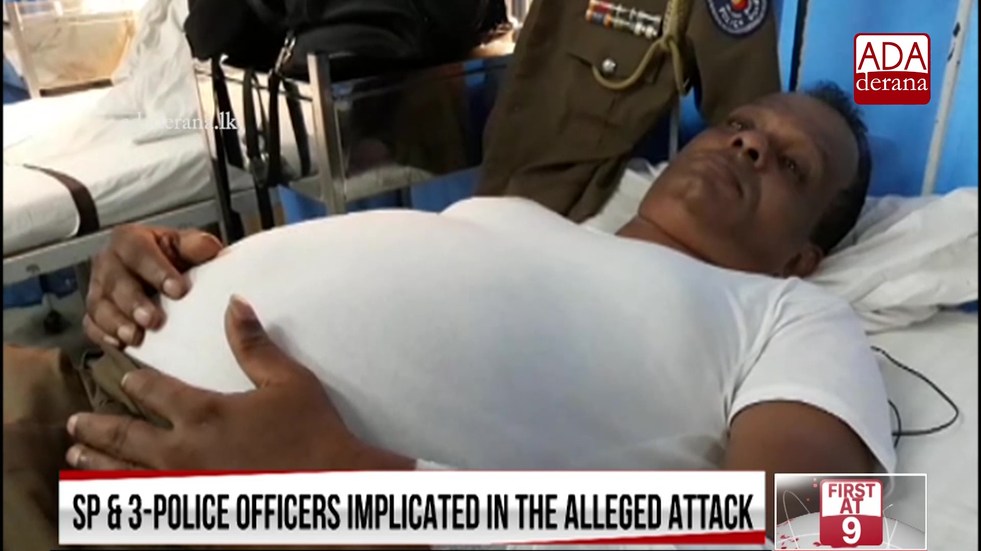 OIC of 119 Emergency Service assaulted by high-ranking police officer (English)