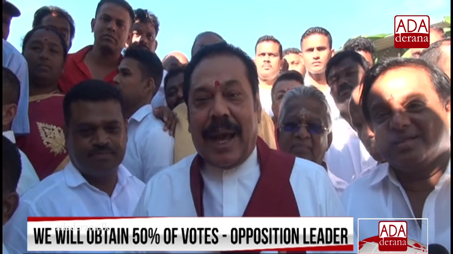 We build new hospitals, but govt can&#39t even open them - Mahinda (English)