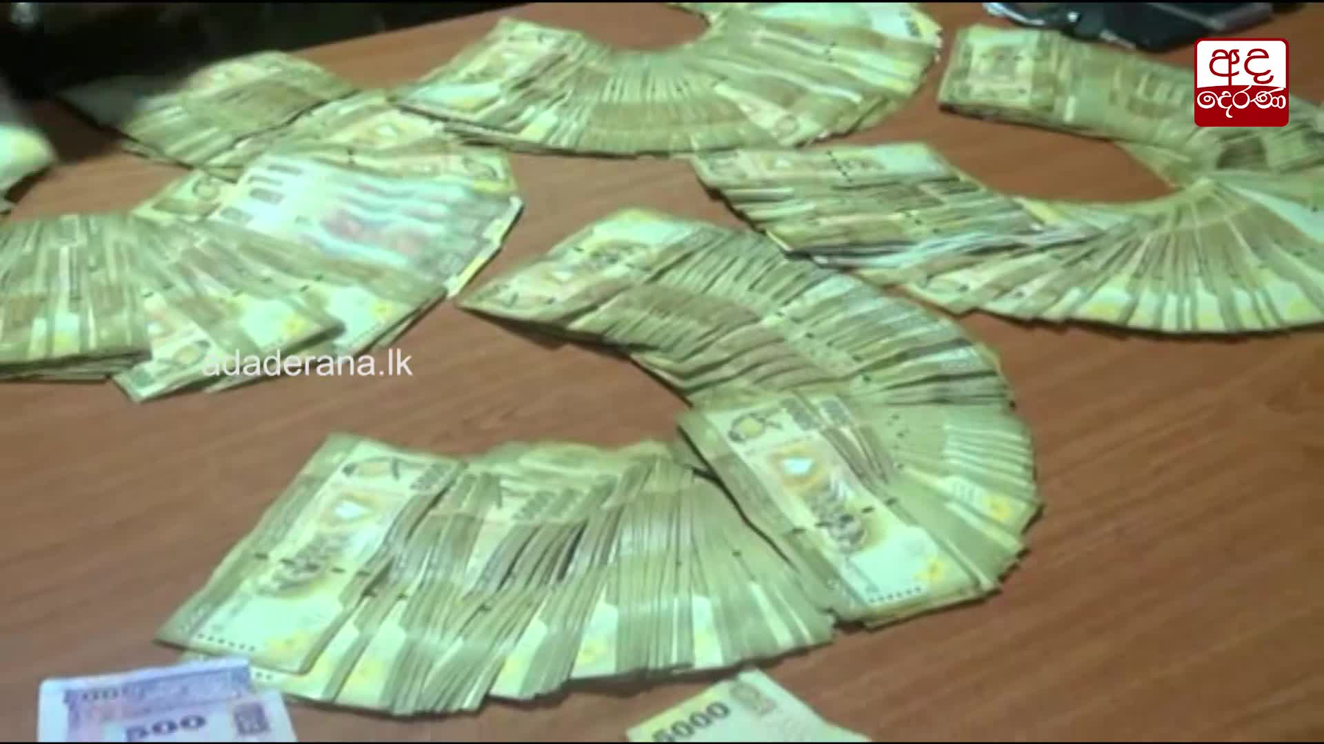 Two arrested with Rs 3.5 million in cash on Colombo-Kandy main road