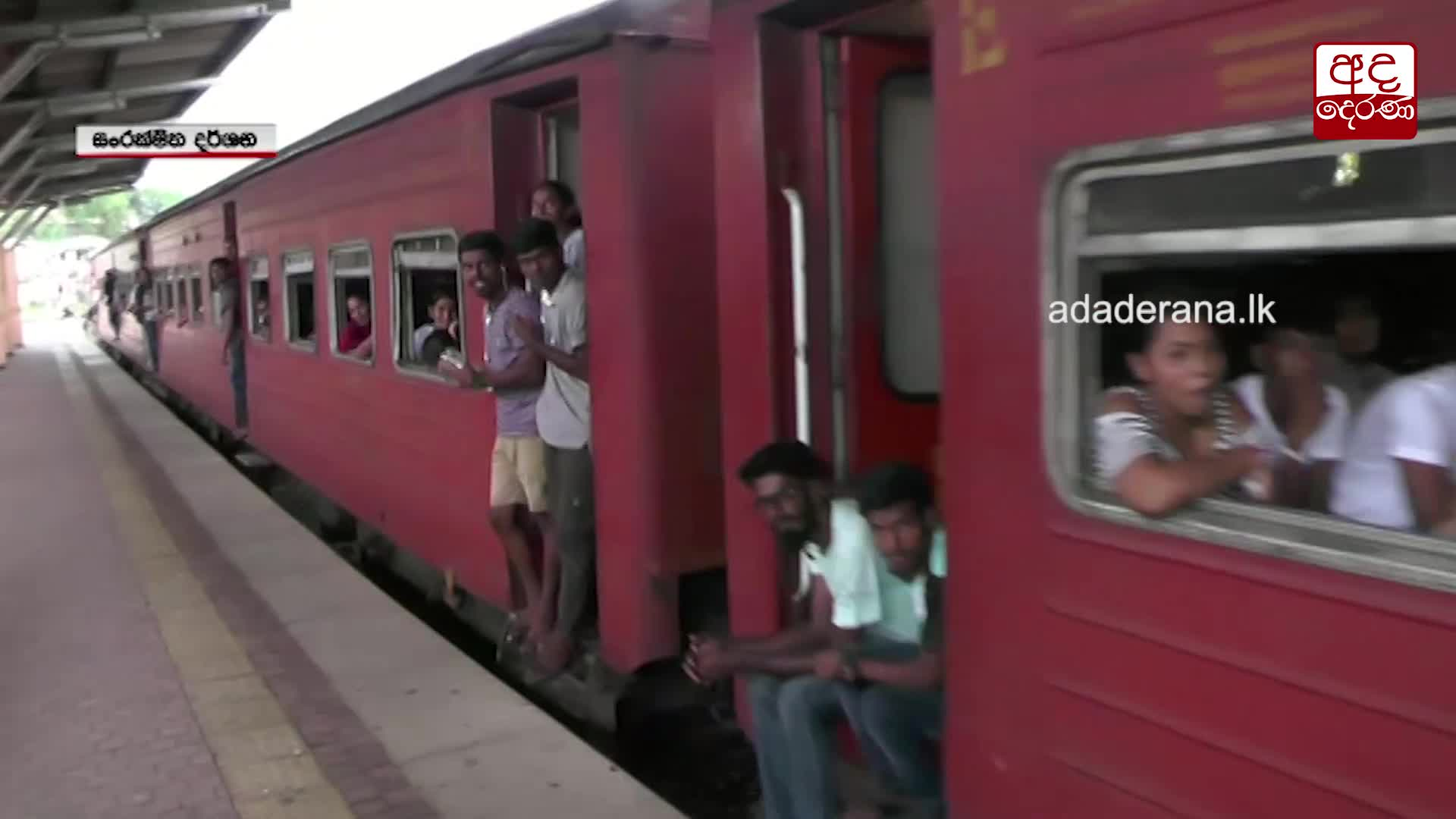 Special train services for commuters returning home from villages