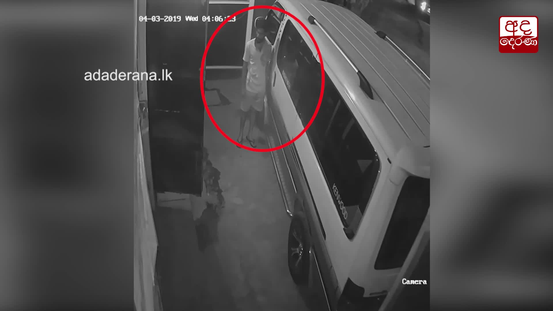 CCTV: van theft caught on camera in Dehiwala