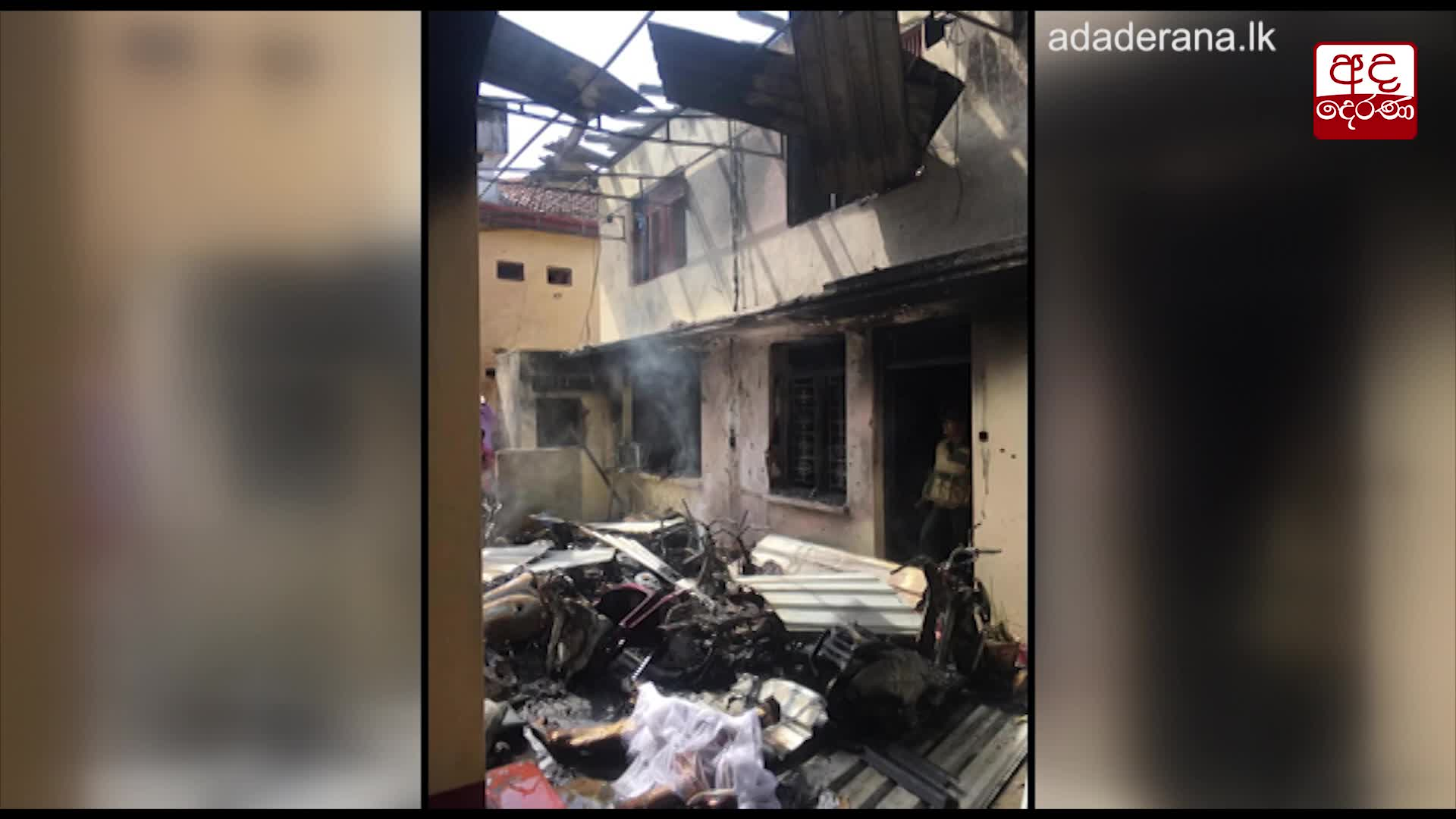 Another explosion at Zion Church in Batticaloa
