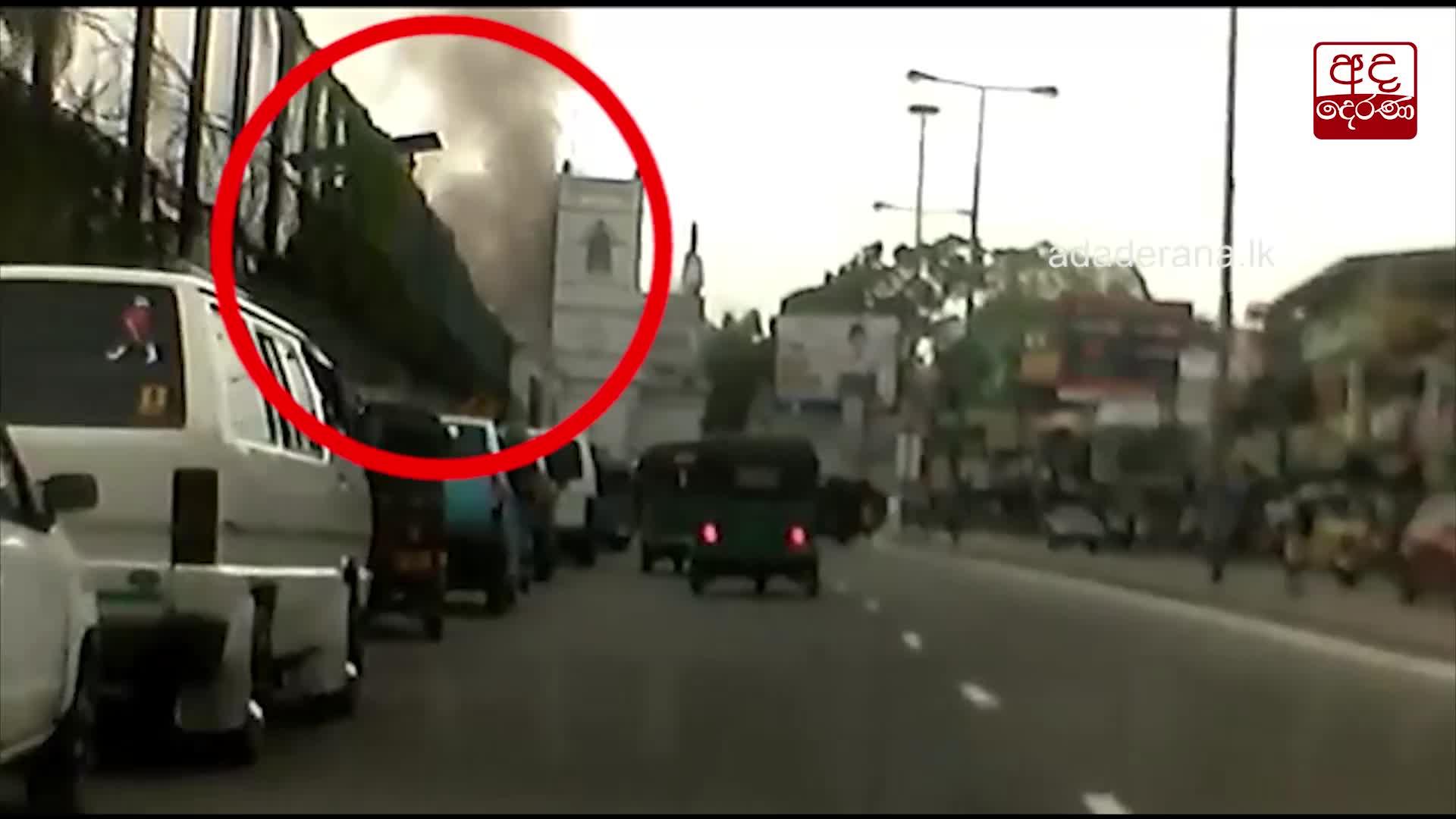 Footage of Kochchikade St. Anthony&#39s Church blast