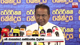 Thilanga tells the need for emergency law