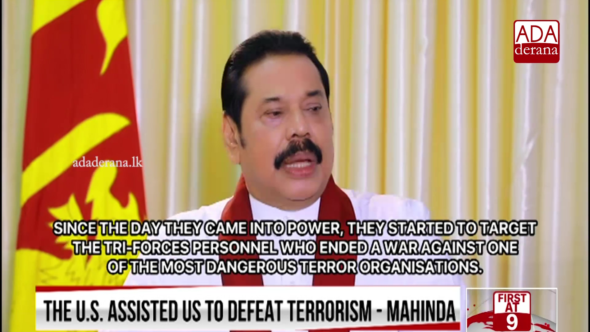 No war crimes committed during last phase of war - Mahinda (English)