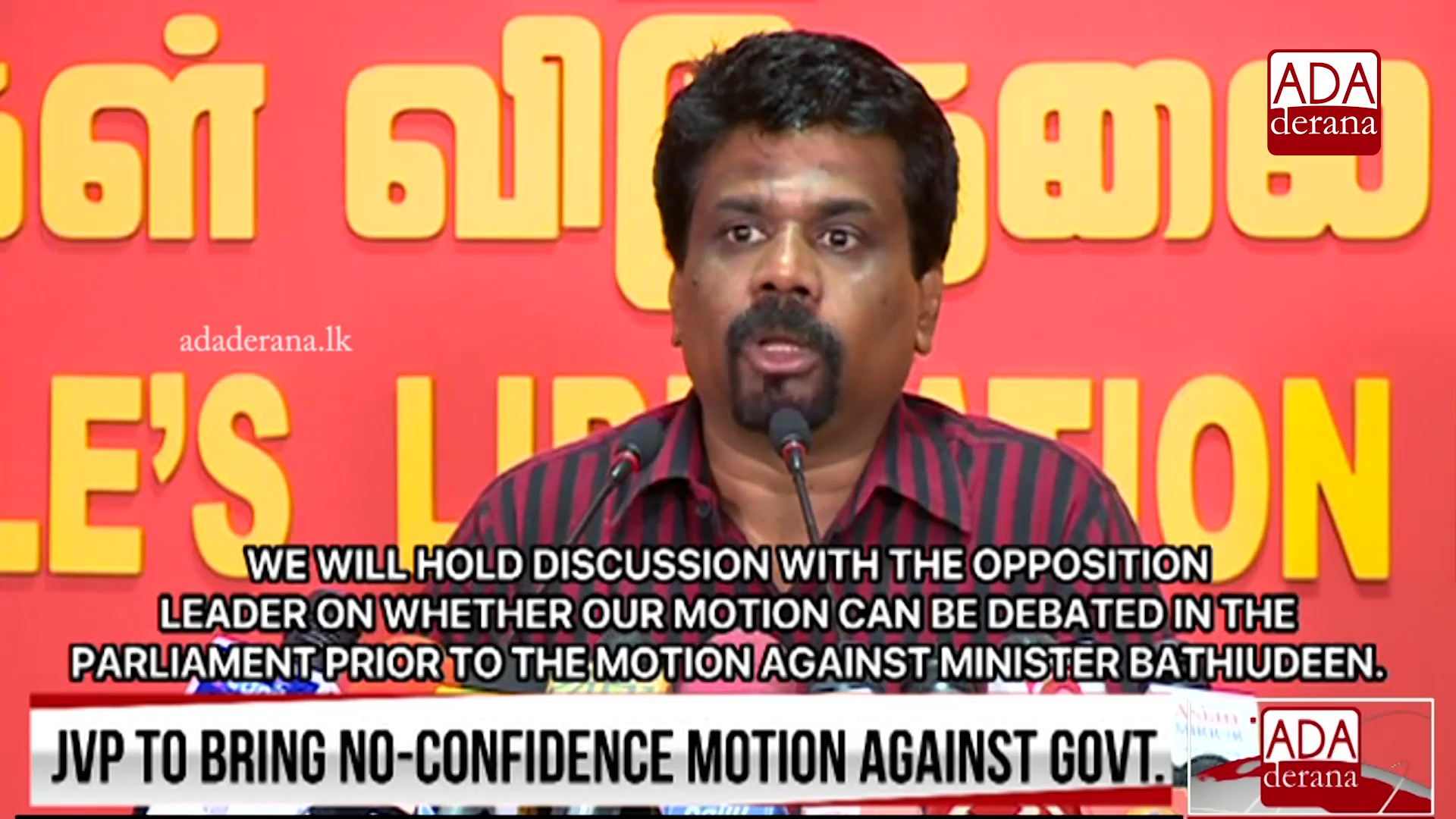 JVP to bring no-confidence motion against govt (English)
