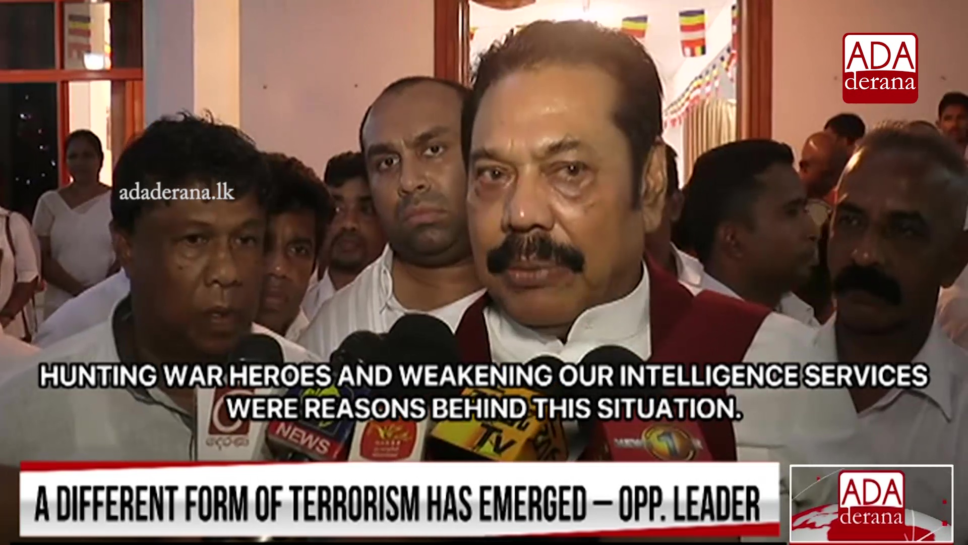 Hunt on war heroes is a reason behind rise of terrorism - Mahinda (English)