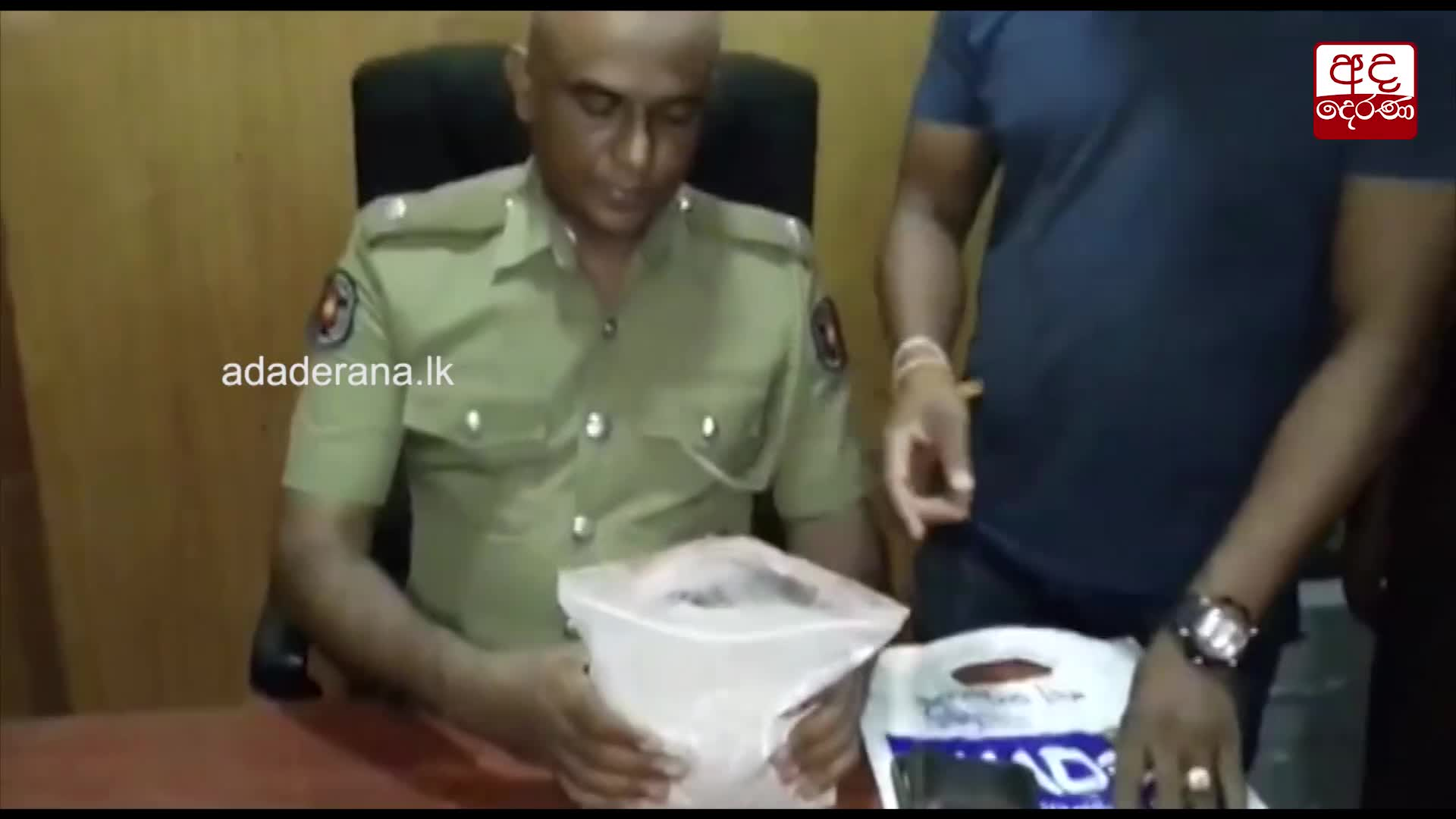 Suspect nabbed with over 2kg heroin near Orugodawatta Flyover
