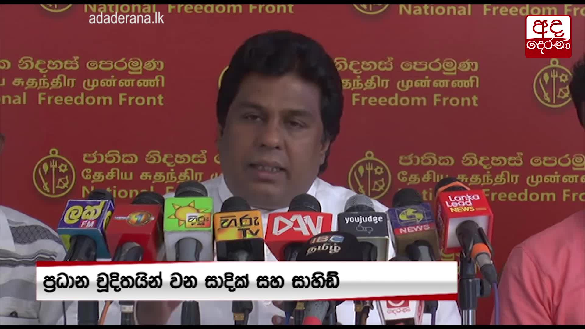 Ask fmr Kegalle DIG how IGP coddled with Salley - Jayantha Samaraweera
