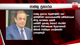 AG orders criminal investigation against Hemasiri Fernando