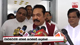 Will support JVP's no-confidence motion - Mahinda