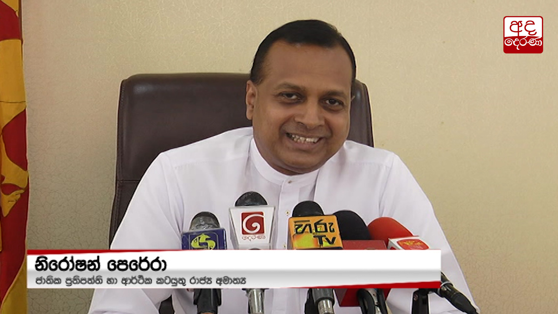 I asked for justice on Easter attacks - Niroshan Perera
