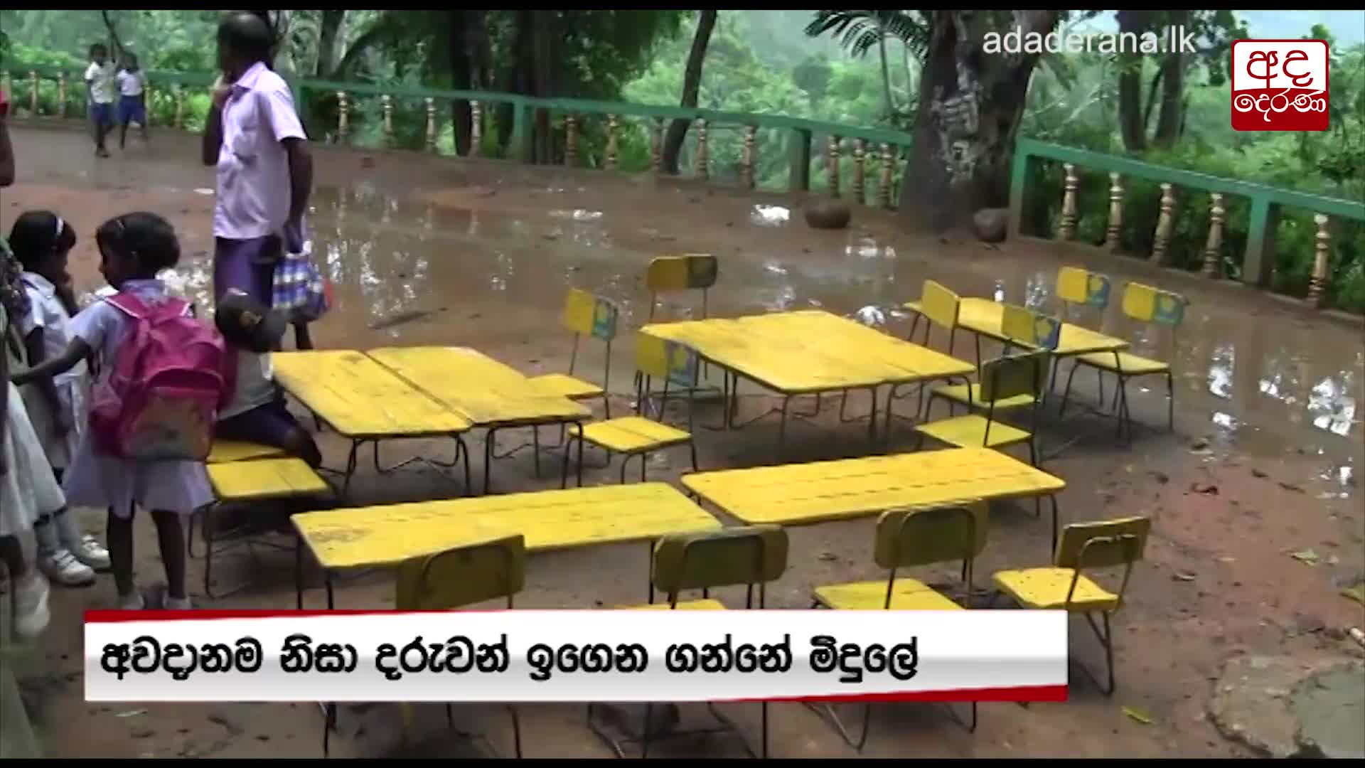 Horaheenella Sumana College in Ratnapura suffers without basic facilities