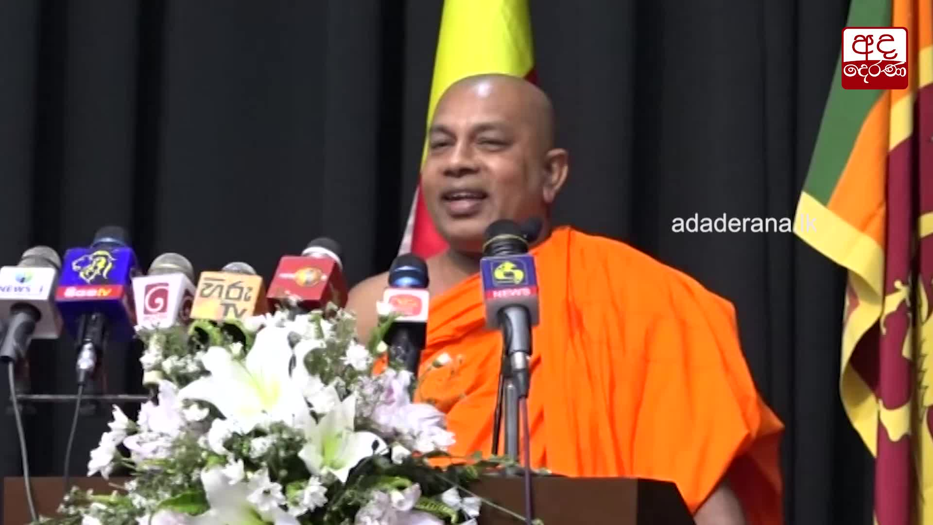 Every leader who took over after the British sold our land – Induragare Dhammarathana Thera