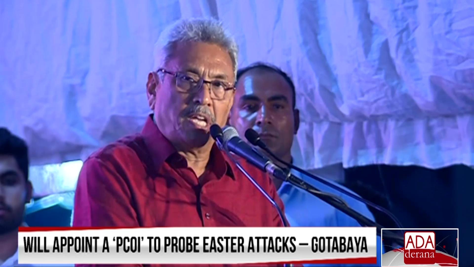 Gotabaya promises to fulfil Cardinal's request (English)