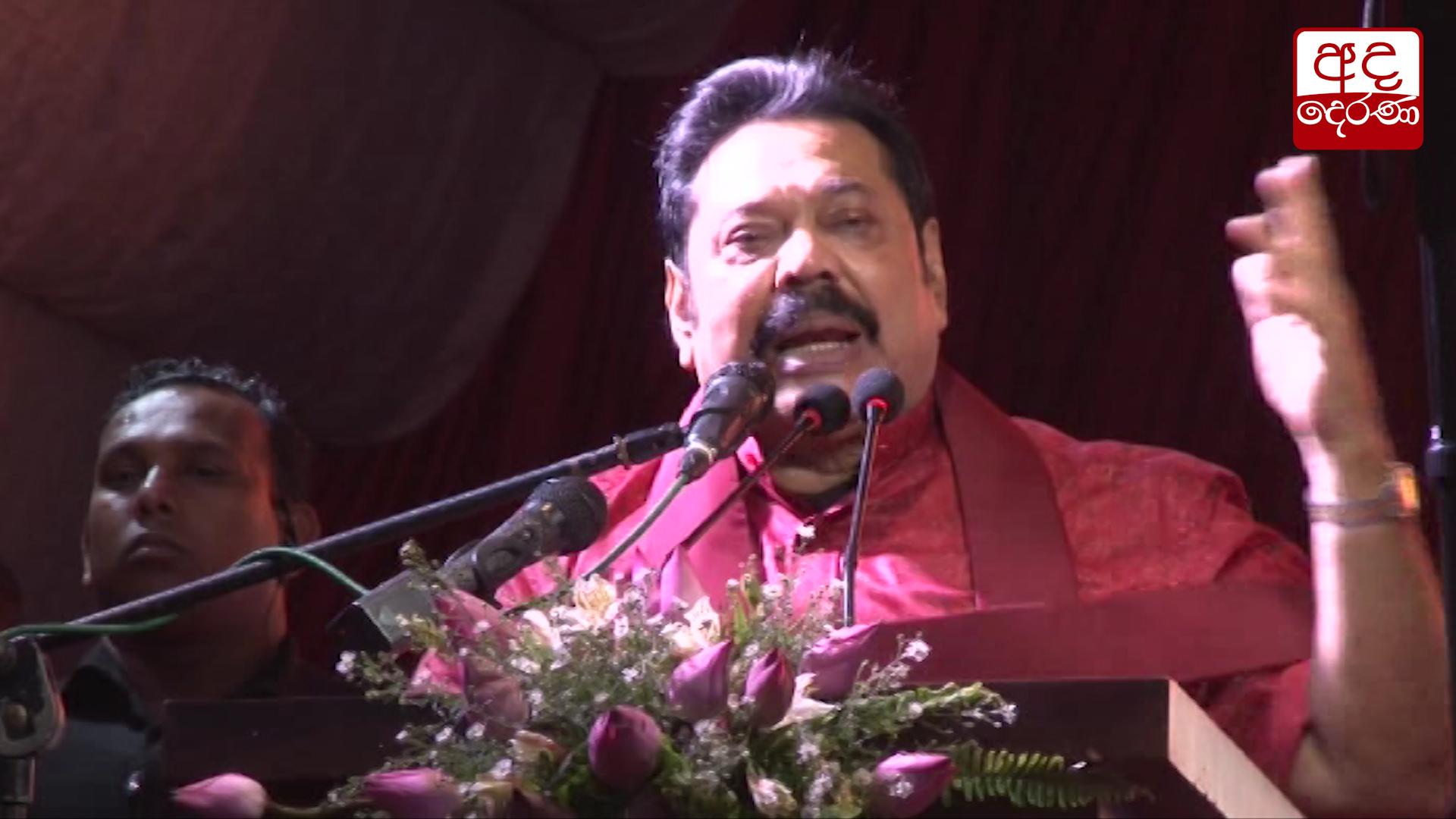Sajith lost whole of Hambantota - Mahinda